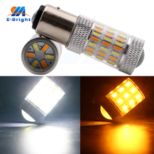 1pcs 2 Colors Bulb White and Amber/Yellow 1157 BAY15D 4014 60 SMD LED Bulb Car Turn Signal Warning Light Auto LED Lamp 12V 600LM(China)