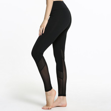 JL Summer Black Mesh Splicing Leggings Women Sexy Slim Sporting Fitness Legging Jeggings Breathable Wicking Sweat Exercise Pants