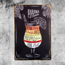 Bahama mama juice Cocktail vintage metal Sign home Wall Sticker garage signs for men bar posters bar art decor(China)