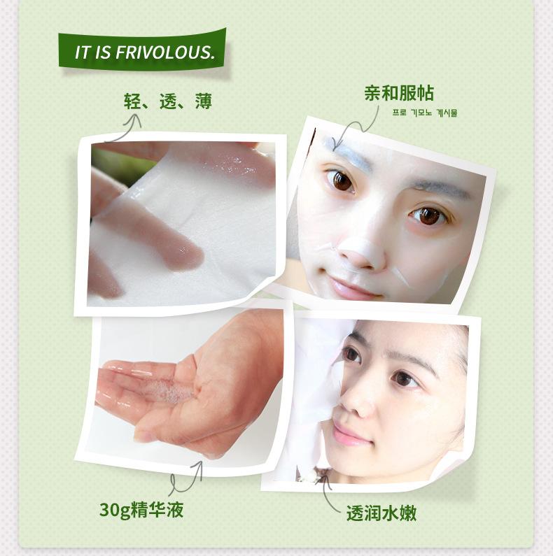Blueberry Aloe Olive Honey Pomegranate Cucumber Plant Face Mask Moisturizer oil control Blackhead remover Mask facial Skin Care 27