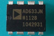 Free Shipping AD633JNZ AD633JN AD633 100pc/lot DIP IC
