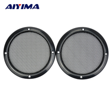 Aiyima 2pcs 3 inch speaker decorative circle With protective black iron mesh