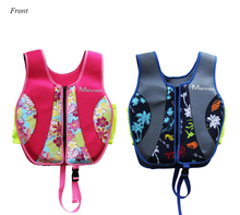 Children's Water Sport Safety Life Vest Kids Life Jacket Swimming Life Jacket Baby Life Vest Floating Clothing #5314 Wholesales(China)
