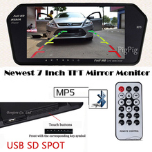 2017 Latest High Resolution HD 1024*600 7'' TFT LCD Car Rear View Mirror Monitor Bluetooth/MP5 Usb/SD Slot Revese Parking Assist