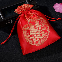 Wedding Festive Supplies 50 PCS Creative Gift Candy Bags Holiday Decorations Brocade Bag Auspicious Double Happiness Red Pocket