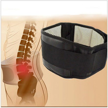 Lumbar Support Belt Magnetic Therapy Waist Belt Protection Double Banded Adjustable Tourmaline Self-heating Belts Adjustable Pad