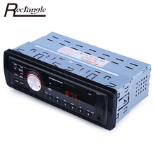 Hot 1 Din Car Radio Auto Audio Stereo MP3 Player Support FM/SD/AUX/USB Interface for 1-Din Car Radio Input Receiver