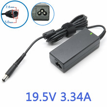 65W 19.5V 3.34A For Dell Inspiron 15 1750 1545 1525 6000 8600 PA12 XPS M1330 PA-12 PA-21 AC Laptop Adapter Charger Power Supply