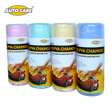 Auto Care 4-Pack Magic Synthetic Deerskin PVA Chamois Car Cleaning Cham Towel Wash Cloth Sponge Plas Chamois with storage case