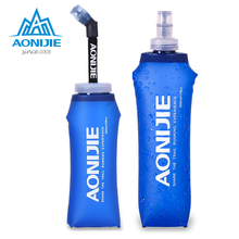 AONIJIE Foldable Silicone Water Bottle Kettle Travel Sport Camping Hiking Walking Running Marathon soft Water bag(China)