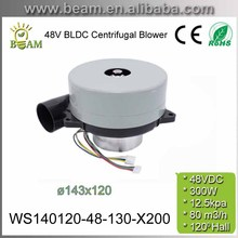 300W 48VDC Low Noise High Pressure Speed Brushless DC Centrifugal Aluminum motor Blower For Vacuum cleaner 12.5kPa 82 m3/h
