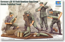 Trumpeter 1/35 scale soldier figure model 00426 German Army s.FH18 howitzera ammunitiona supply group