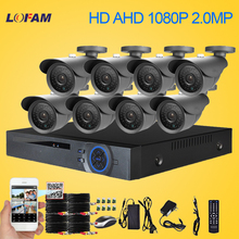 LOFAM HD 8 channel 1080P AHD DVR kit Video surveillance Security bullet outdoor AHD 1080P Camera 2.0MP set 8CH CCTV DVR system