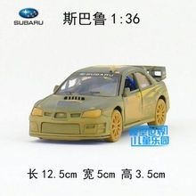 1pc 1:36 12.5cm delicate KINSMART 2007 Subaru's STI impreza WRC rally cars simulation model alloy car decoration baby toy Gift