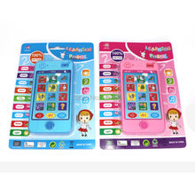 Children learning phone english language smart machine,baby early education mobile phone with music and light,gift for all kids(China)