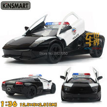 5 Inch 1:36 Scale Supercar LP640 (Police Edition) Diecast Metal Pull Back Car Model Toy As Collection Gift For Children
