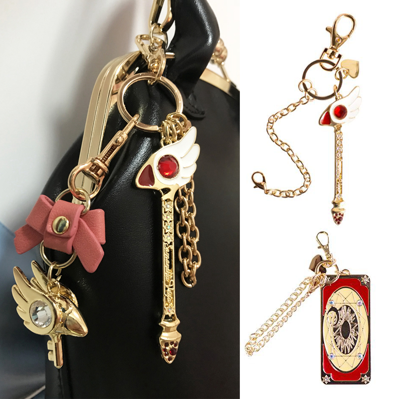Card Captor Sakura Kinomoto Sakura Magic Circle Metal Keychain Ornament Keyring
