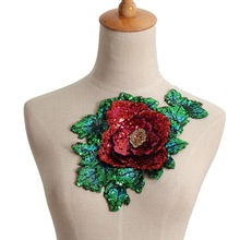New Red Rose Green Flower Sequined Tulle Patch Embroidered Applique Sew on Cloth for Garment Clothes Dress Bags DIY Accessory(China)