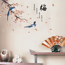 magpie wall sticker plum blossom vinyl decals home store wall decoration china style wallpaper(China)