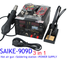 New 220V SAIKE 909D Soldering/Hot air gun rework station 3 in 1 Soldering iron+Hot Air Gun+Power Supply