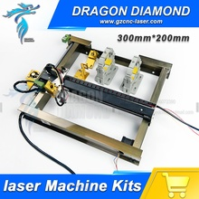 Co2 Laser Mechanical Components Complete kit 200*300mm For Laser Cutting Machine Mechanical Spare Parts