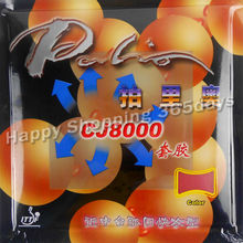 Original Palio CJ8000 (CJ 8000, CJ-8000) (Sponge Hardness 42-44)  pips-in table tennis / pingpong rubber with sponge