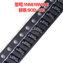 Brand new 1N5819W SOD-123 silk screen S4 Schottky diode 1N5819 SOD123 patch(China)