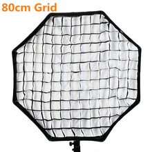 Lightupfoto Photo Video Studio Nylon Grid for Photo Studio Octagon Softbox Lighting 80cm PSCS17A  free shipping factory outlet