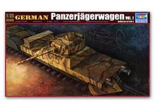 Trumpeter 1/35 scale tank models 00368 German rail anti-loaded armor card(China)
