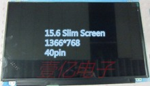 15.6 inch lcd led matrix screen for HP Envy 15 LCD Screen Replacement for Laptop  LED HD Glossy