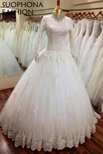 Buy Vestido de noiva Casamento Ball gown Wedding dress 2018 Beaded Gelinlik vestido de novia Boda Wedding gowns Simple dresses for $159.20 in AliExpress store