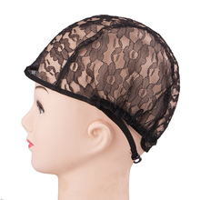 1 pcs/lot Medium Size High Quality Black Wig Caps For Making Weaving Wigs With Adjustable Stretch Net Strap On, Black Hairnets(China)