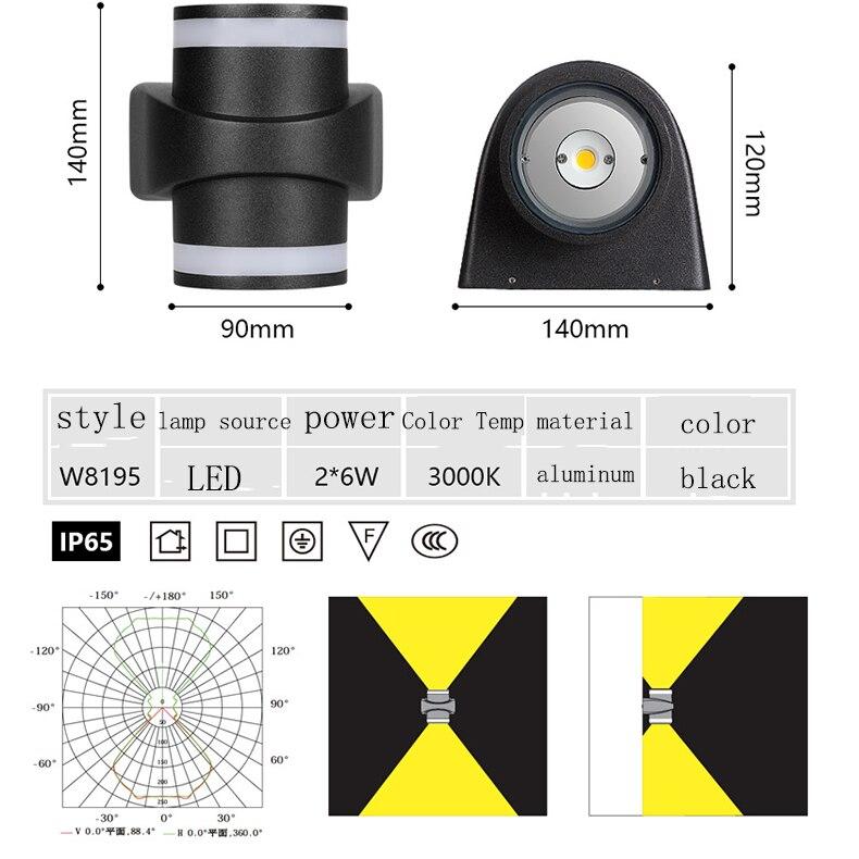 lamp light (4)