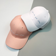 HT1088 2017 New Spring Summer Sun Hat Adjustable Solid White Pink Black Snapback Caps Embroidery Letters Men Women Baseball Caps