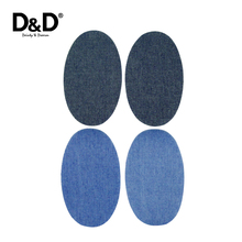 D&D 4Pcs/Lot Jeans Patch  Iron On Patches Repair Elbow Knee Denim Patches For clothes stickers Clothing Accessories