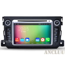 "7"" Touchscreen Quad core Android 5.1 Car DVD Player for Mercedes Benz Smart Fortwo 2011 2012 2013 DVD head unit Car GPS radio"