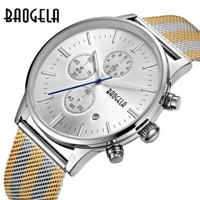 Relogio Masculino Men Watches 2017 Top Brand BAOGELA Luxury Business Quartz Watch Stainless steel mesh Band sports Wristwatches<br>