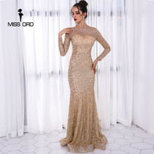 Buy Missord 2017 Sexy O Neck Long Sleeve Pattern Glitter Women Slim Maxi Elegant Dress FT8581-2 for $41.99 in AliExpress store