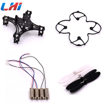 RC plane 90mm Micro FPV Racing Quadcopter Spare Parts Carbon Fiber DIY Frame Kit +4 pcs Super Mini motor
