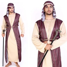 Noble Arab King Prince Cosplay Costume For Adult Kids Family Clothes Robe Carnival Halloween Fancy Dress Party Decoration