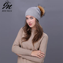 Joymay 2017 Winter Pompom Beanies Solid Color Hat Lady Plain Warm Soft Skull Knitting Cap Hats Touca Gorro Caps For Women W227(China)