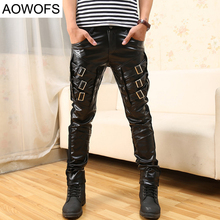 Man Leather Pants New Arrival Mens Korean Gothic Punk Fashion Faux Leather Pants PU Buckles Hip Hop Black Leather Trousers Male