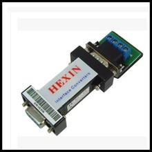 FreeShipping RS232 to RS485, Data Converter 232/485 RS485 to RS232 Communication Data Converter Adapter
