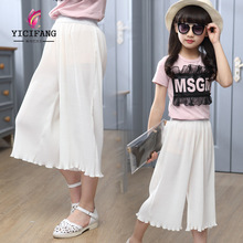 2016 girls big boy Chiffon wide leg pants new summer dress Korean children fold skirt