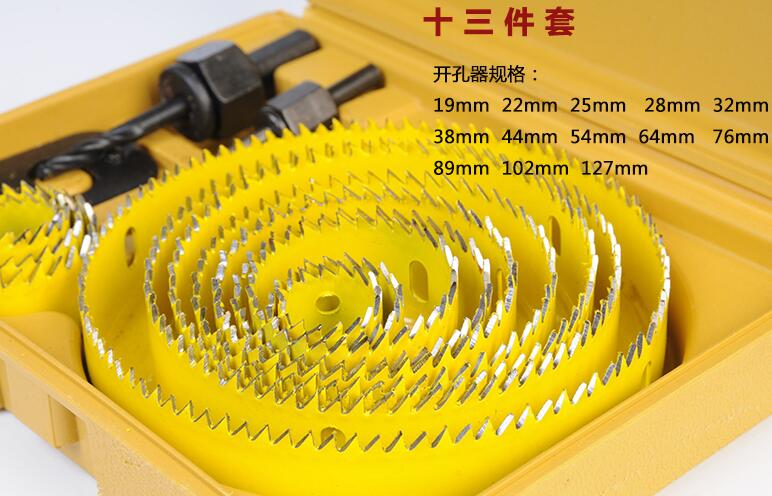 Woodworking hole, high-quality industrial grade 13 sets<br><br>Aliexpress