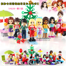 8pcs Girls Friends Party Motorcycle Let it go Building Doll Action Figures Model minifig Bricks Blocks Kids Education Toy