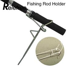 Relefree Fishing Rod Rest Head Outdoor Grip Connect Pod Butt Gripper Professional Adjustable Support Stand Holders