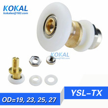 [YSL-TX] Free Shipping 8PCS glass bathroom roller wheel shower room fittings bearing copper wheel pulley(China)