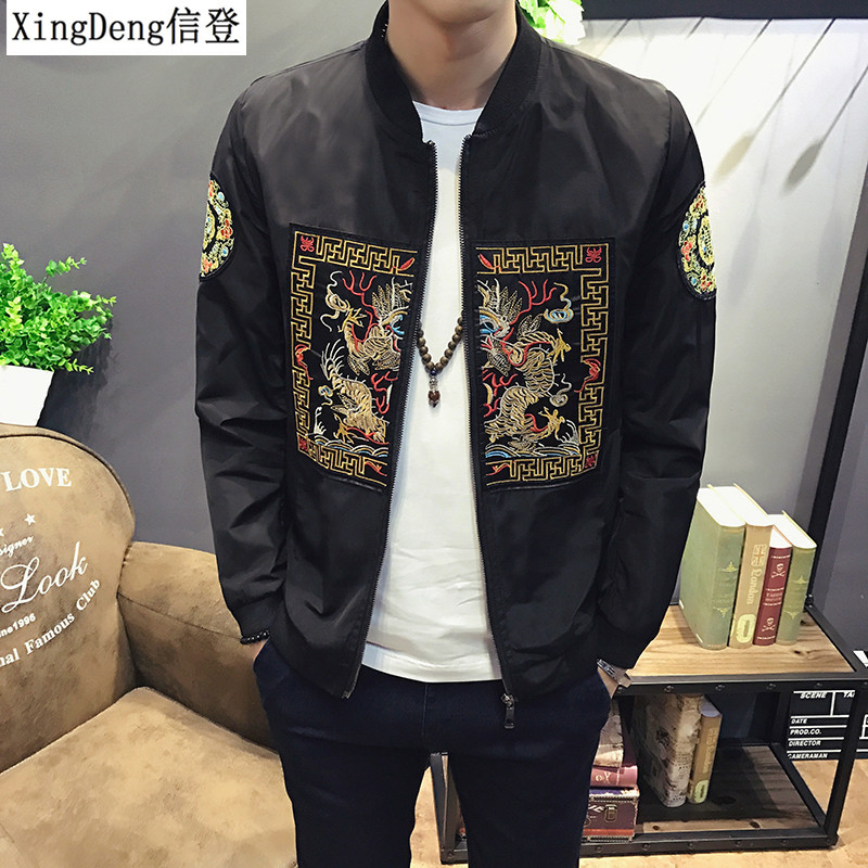 XingDeng 2018 New Fashion Bomber Jackets Men Long Sleeve Casual Mens top street style Coats Windbreaker plus 5XL