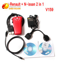 Newest Professional Diagnostic Tool New Arrival Renault Can Clip For Renault 2 in 1 V159 For Renault + N-issan Free Shipping